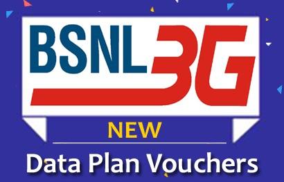 BSNL 3G New Plan Voucher DPV 4499