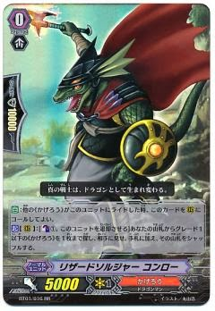 News: Conroe Restricted, Tsukuyomi & Majesty no longer limited Card100007924_1