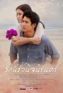 Phim Trái Tim Mùa Thu | Thai Lan