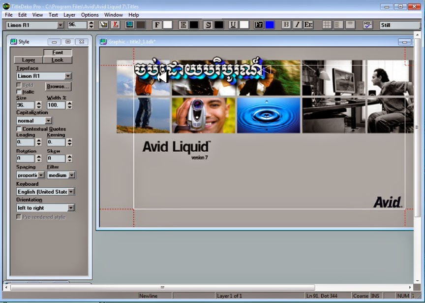 All Windows soft: Avid Liquid 7.2.1 Build 4345 by Tonai ...