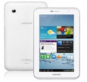 Samsung Tab prices in uae 2013