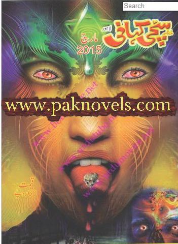 free  islamic books urdu