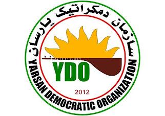 بەرنامە و ئەساسنامەێ سازمان دموکراتیک یارسان