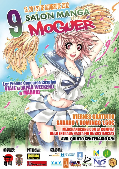 cartel salon manga - Salón del Manga de Moguer - Huelva