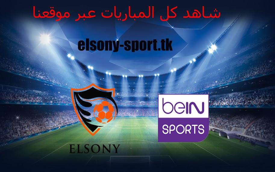 elsony-sport