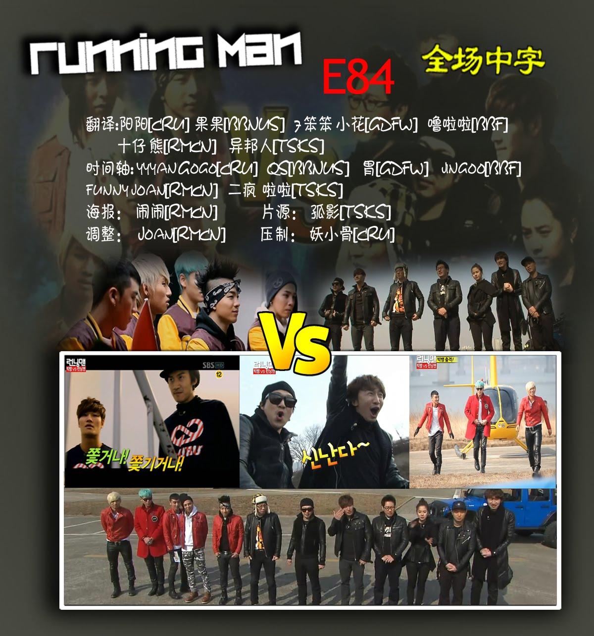 Running man ep 84