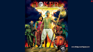 Akshay Kumar, Hot Sonakshi Sinha Joker HD High Resolution Wallpaper