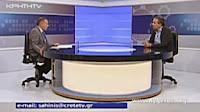 Συνέντευξη Νίκος Λυγερός στην εκπομπή του Σαχίνη Αντιθέσεις, ΚΡΗΤΗ TV
