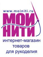 http://moiniti.ru/