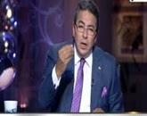 برنامج آخر النهار يقدمه محمود سعد حلقة الأربعاء 27-5-2015