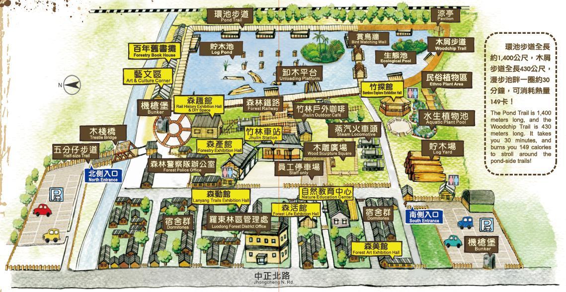 羅東自然教育中心-林業文化園區圖