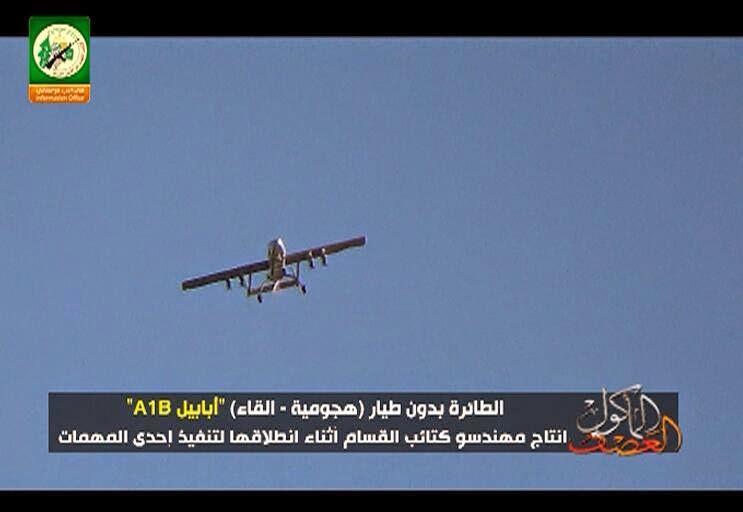 طائرة بدون طيار من صنع القسام أبابيل هجموعية A1B