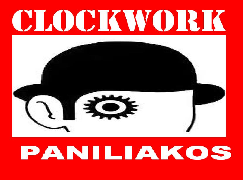 clockworkpaniliakos
