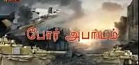 Syriya War 5 9 2013 Captain News