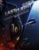 Last Flight (2014)