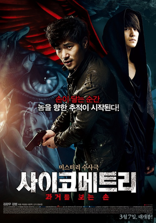 G me movie torrent