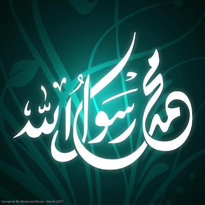 prophete-mohamed