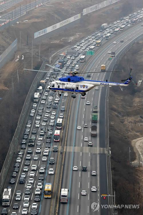 Atasco en una autopista surcoreana por Seollal