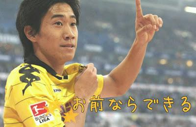 Kagawa wallpapers-Club-Country