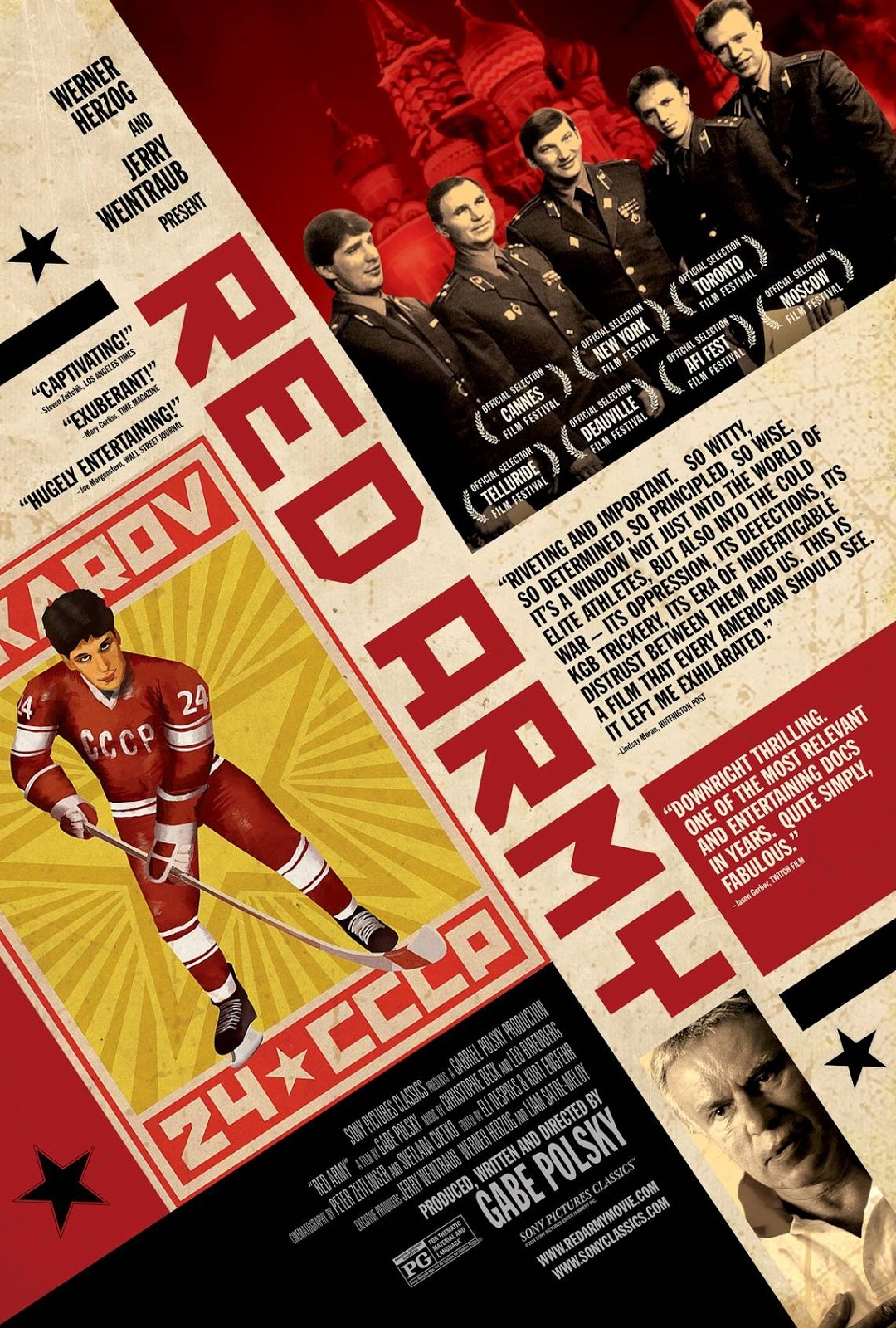 "Review | ""Red Army"""