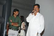 Jagannatakam Trailer launch event Photos-thumbnail-2