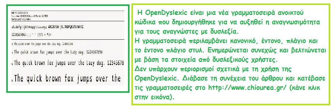 http://www.chiourea.gr/2014/12/blog-post_69.html?utm_source=feedburner&utm_medium=email&utm_campaign=Feed%3A+chiourea+%28%CE%A1%CE%AC%CE%BD%CE%B9%CE%B1+%CE%A7%CE%B9%CE%BF%CF%85%CF%81%CE%AD%CE%B1%2C+%CE%A3%CF%87%CE%BF%CE%BB%CE%B9%CE%BA%CE%AE+%CE%A3%CF%8D%CE%BC%CE%B2%CE%BF%CF%85%CE%BB%CE%BF%CF%82+%CE%95%CE%B9%CE%B4%CE%B9%CE%BA%CE%AE%CF%82+%CE%91%CE%B3%CF%89%CE%B3%CE%AE%CF%82+%CE%BA%CE%B1%CE%B9+%CE%95%CE%BA%CF%80%CE%B1%CE%AF%CE%B4%CE%B5%CF%85%CF%83%CE%B7%CF%82%29