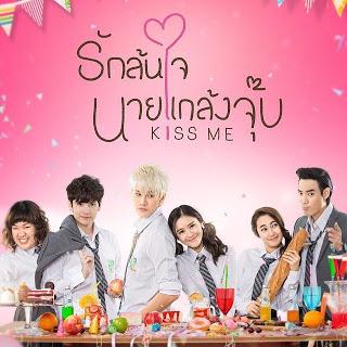 Drama Thailand Kiss Me Subtitle Indonesia