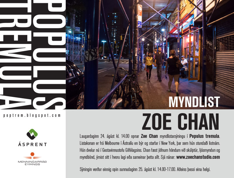 Zoe-Chan-web