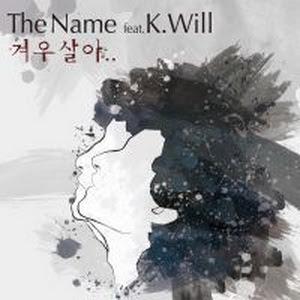 The Name Ft. 케이윌 K. Will - Alive 겨우살아 Lyrics