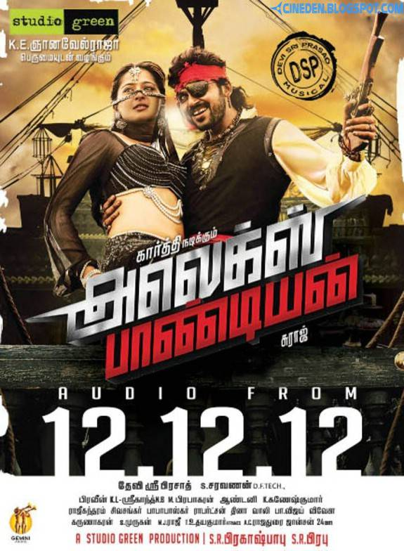 Alex Pandian (2013) - Tamil Movie Review