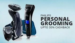 Philips-personal-care-appliances-extra-50-cashback-paytm
