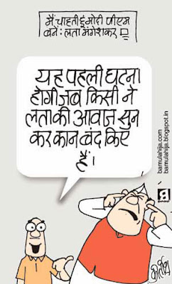 lata mangeshkar cartoon, narendra modi cartoon, modi for pm cartoon, bjp cartoon, election 2014 cartoons, congress cartoon