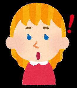 白人の女の子の表情イラスト「ひらめいた顔」