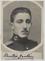 Teniente Demetrio Fontán Cadarso