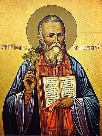 Православната църква почита паметта на Йоан Кръстител