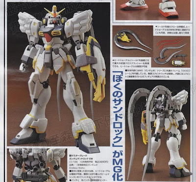 Gundam EW Series on Hobby Japan Magazine October 2011