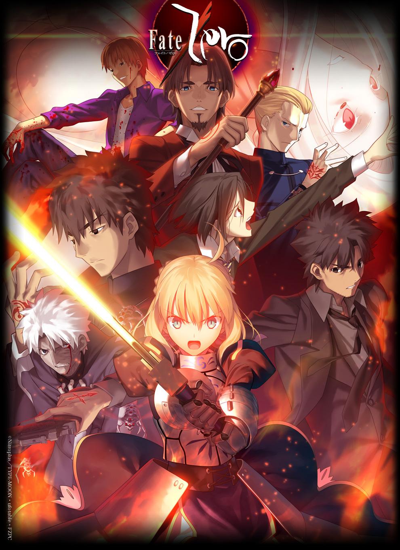 Fate/Zeroの画像 p1_35