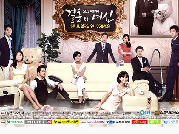 2013年韓劇 結婚的女神線上看