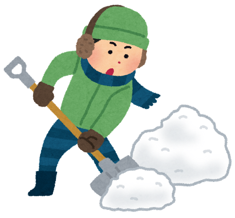 「雪かき」の画像検索結果