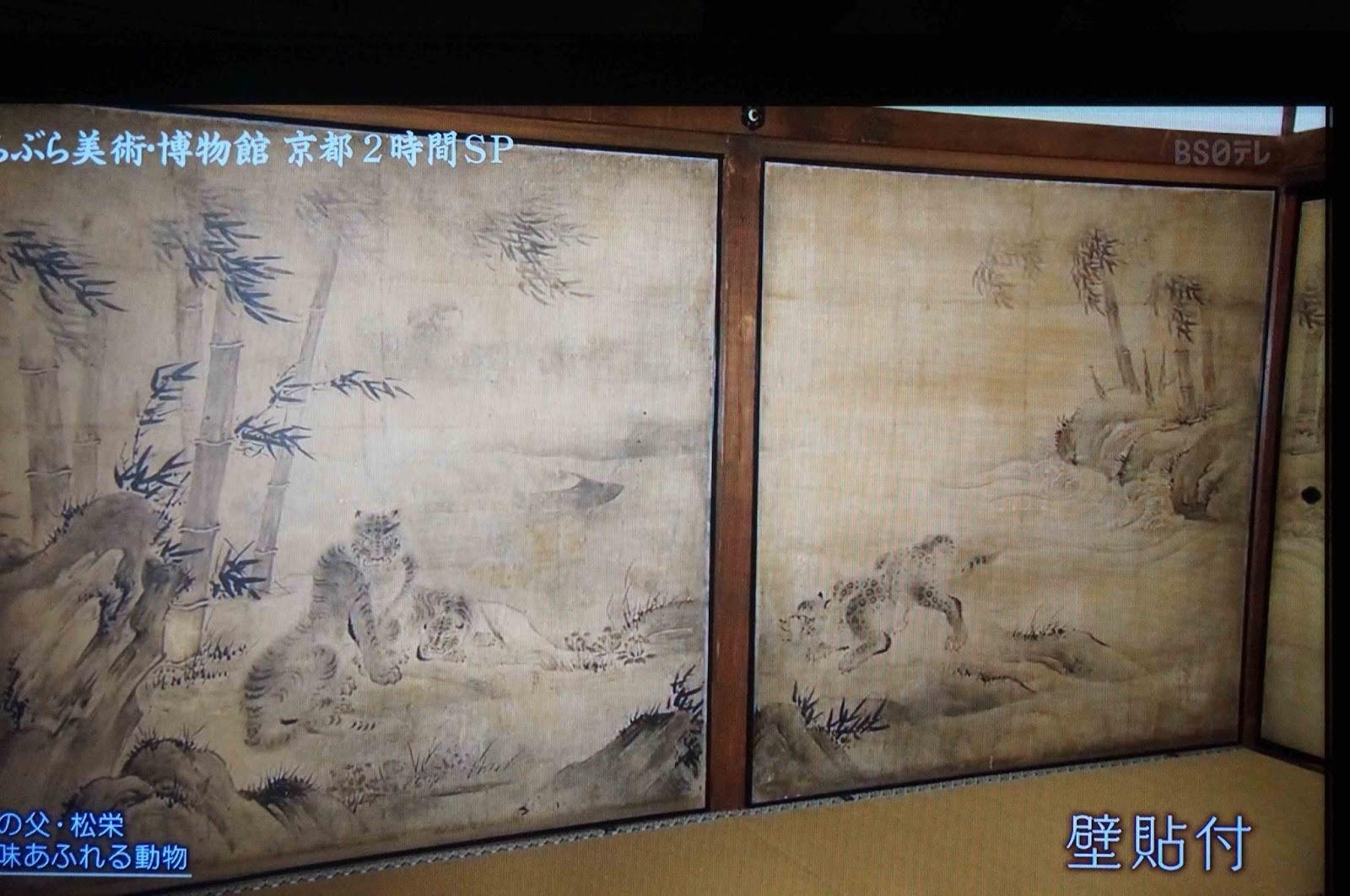 狩野松栄の画像 p1_21