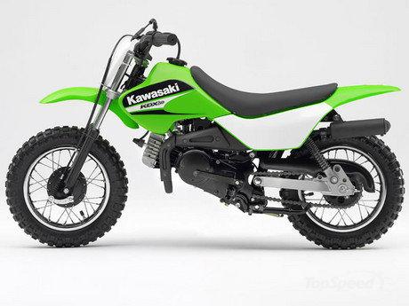 Kawasaki KDX 50 - 50cc Motorcycle | Motorcycles and Ninja 250