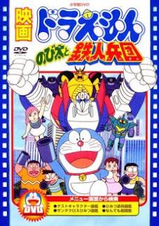Doremon -Cuộc Xâm Lăng Của Binh Đoàn Robot - Nobita And The Steel Troops