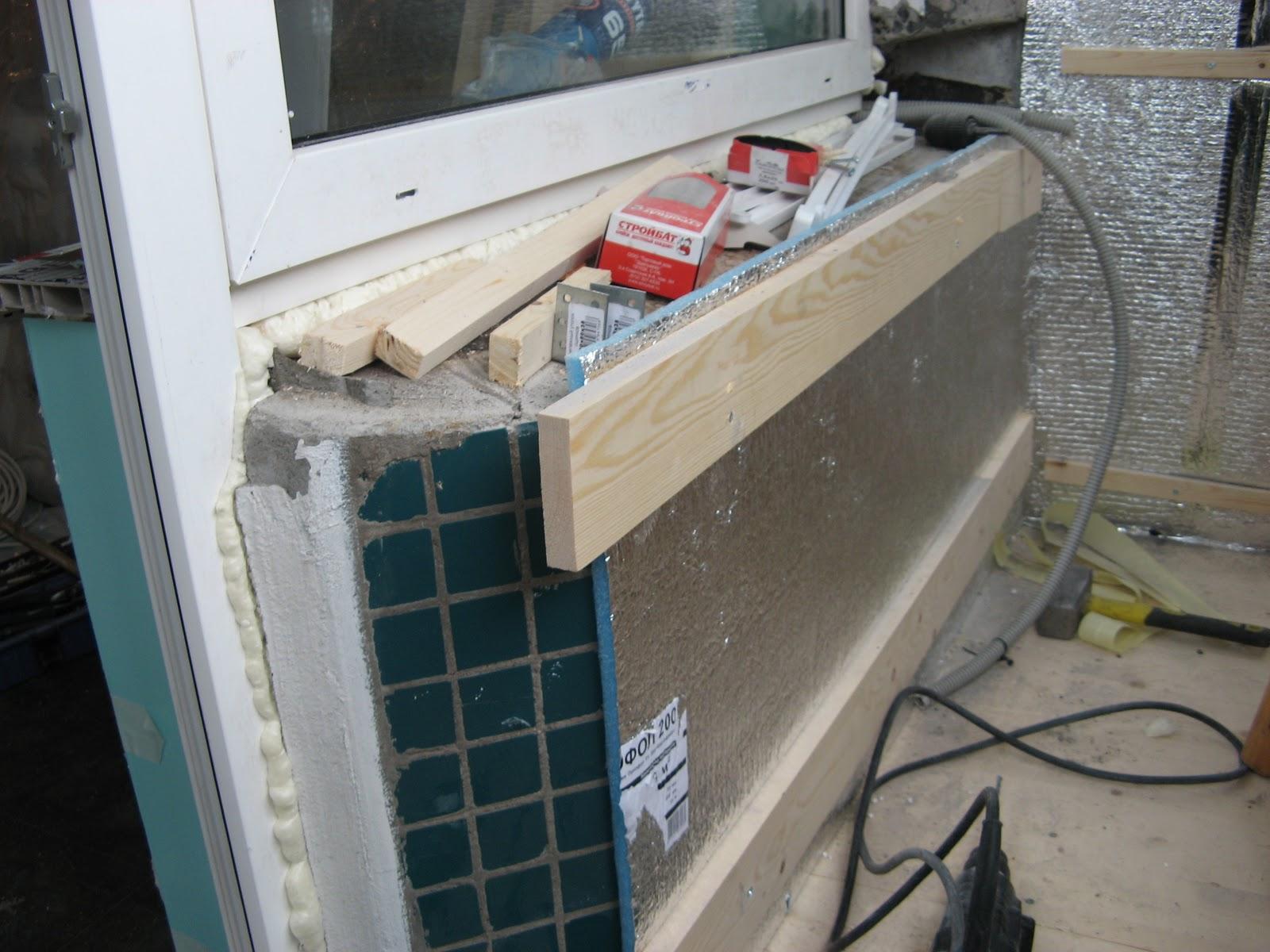 Мысли вслух из моего жизненного цикла: утепление балкона.