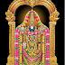 Sri Venkateswara Stotram