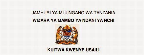 kufuatia tangazo la kazi lililotolewa na kamishna mkuu wa uhamiaji la ...
