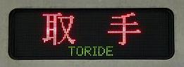 東京メトロ千代田線 常磐線直通 柏行き1 06系側面
