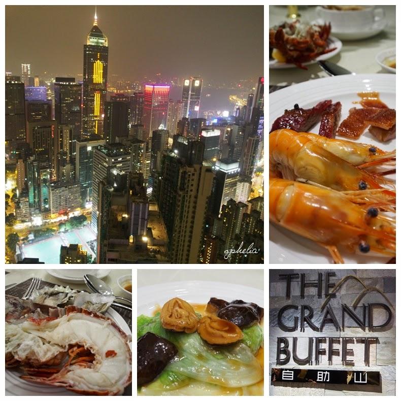 香港 . 合和中心62樓│自助山 The Grand Buffet 旋轉中的自助餐