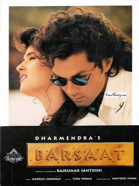 Barsaat  1995