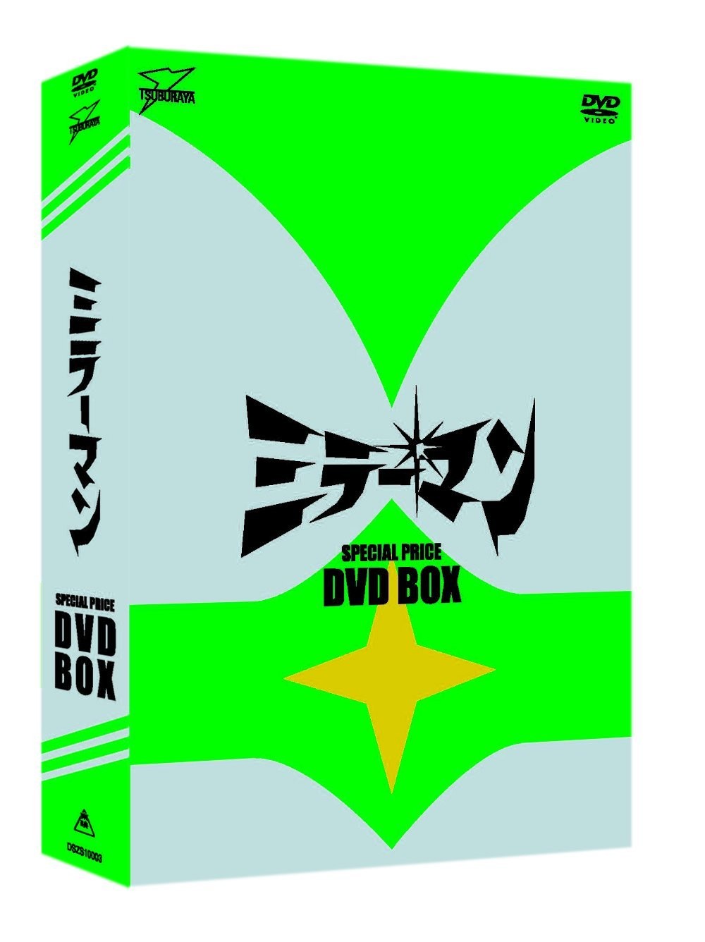 Mirrorman Dvd Box Revealed Tokusatsu Community Of The Philippines My Icon Rakutencouk Shopping Short Circuit Nova Labs Kids Tshirt 1971 72 Tsuburaya Series Mirror Man Would Have A Set For 23976 To Be Released This March92016 Is Aired On Fuji Tv Every Sundays