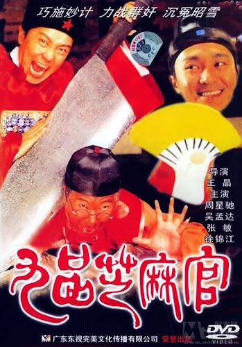 Xem phim Quan Xẩm Lốc Cốc – Châu Tinh Trì